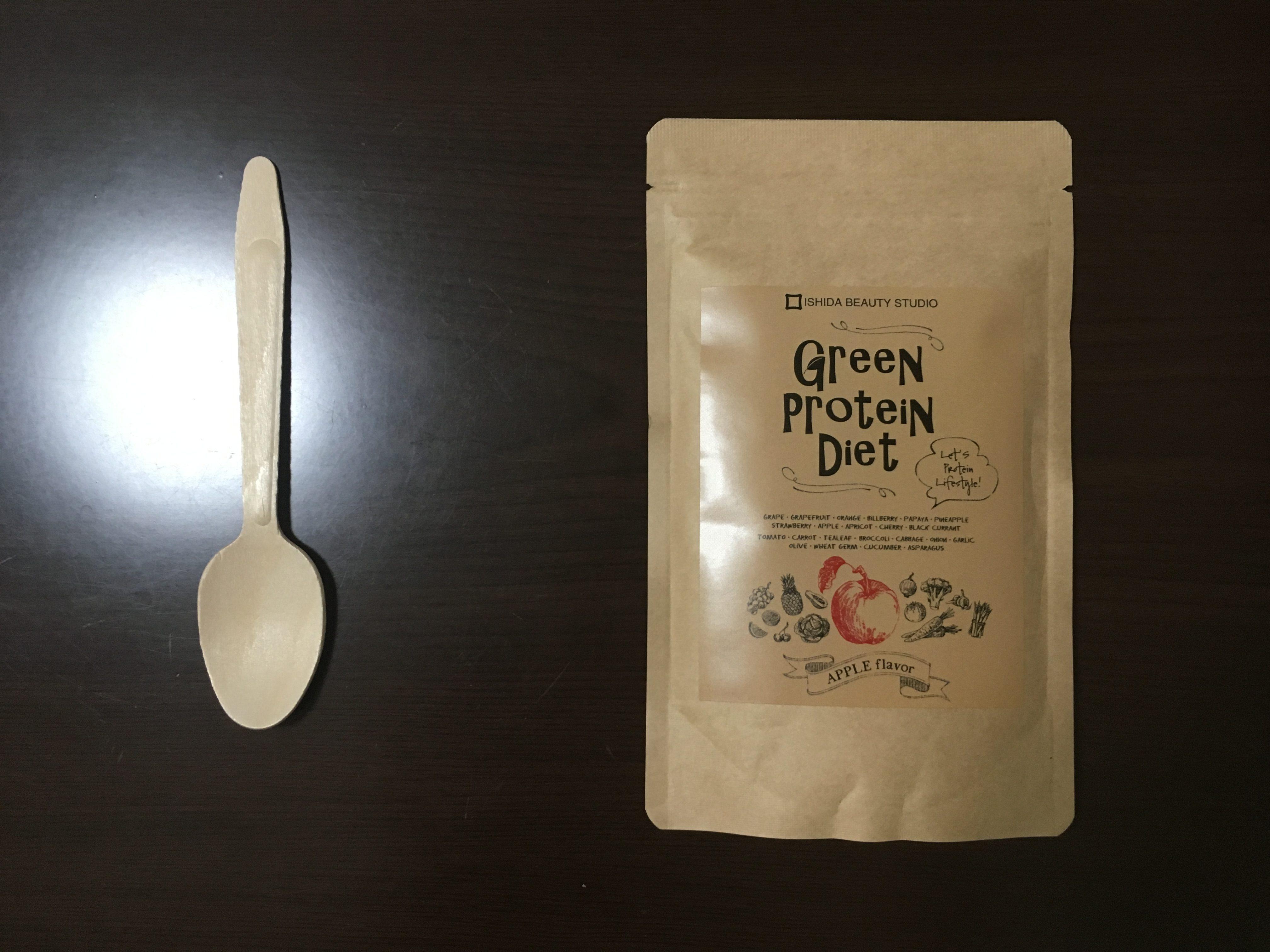 グリーンプロテインダイエットの画像