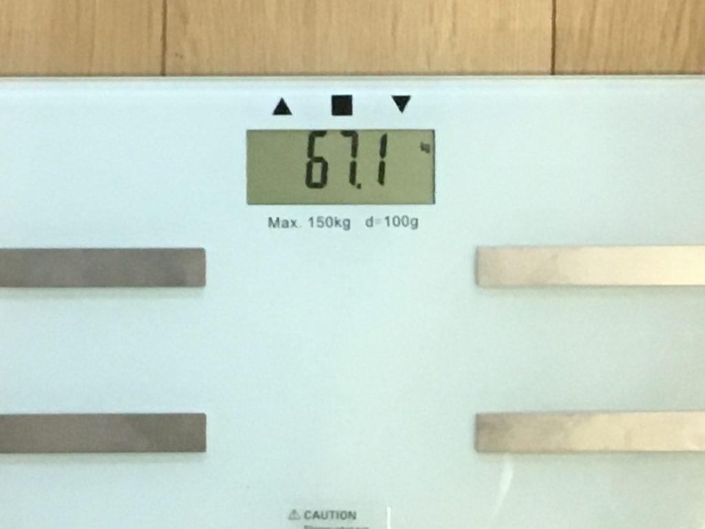 67.1kg