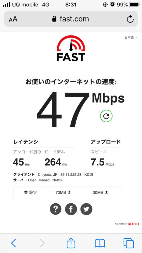 47Mbps