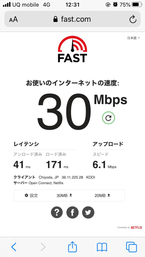 30Mbps