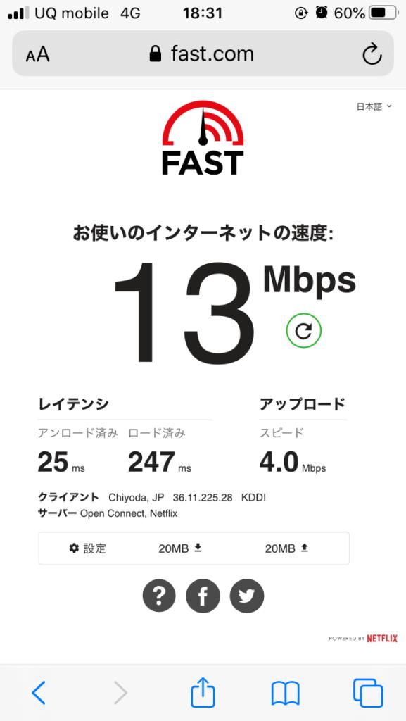 13Mbps