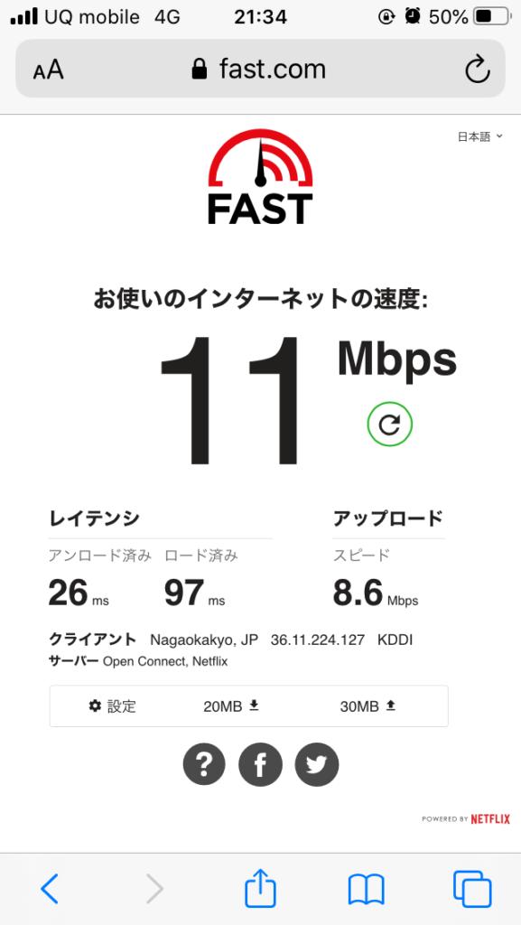 11Mbps
